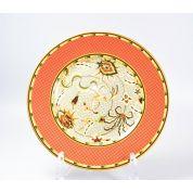 Wedgwood Persia Dessertbord 20 cm
